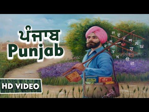 Bhagwant Mann's Latest Video (HQ) About Punjab_Kikran Tahliyan Berian