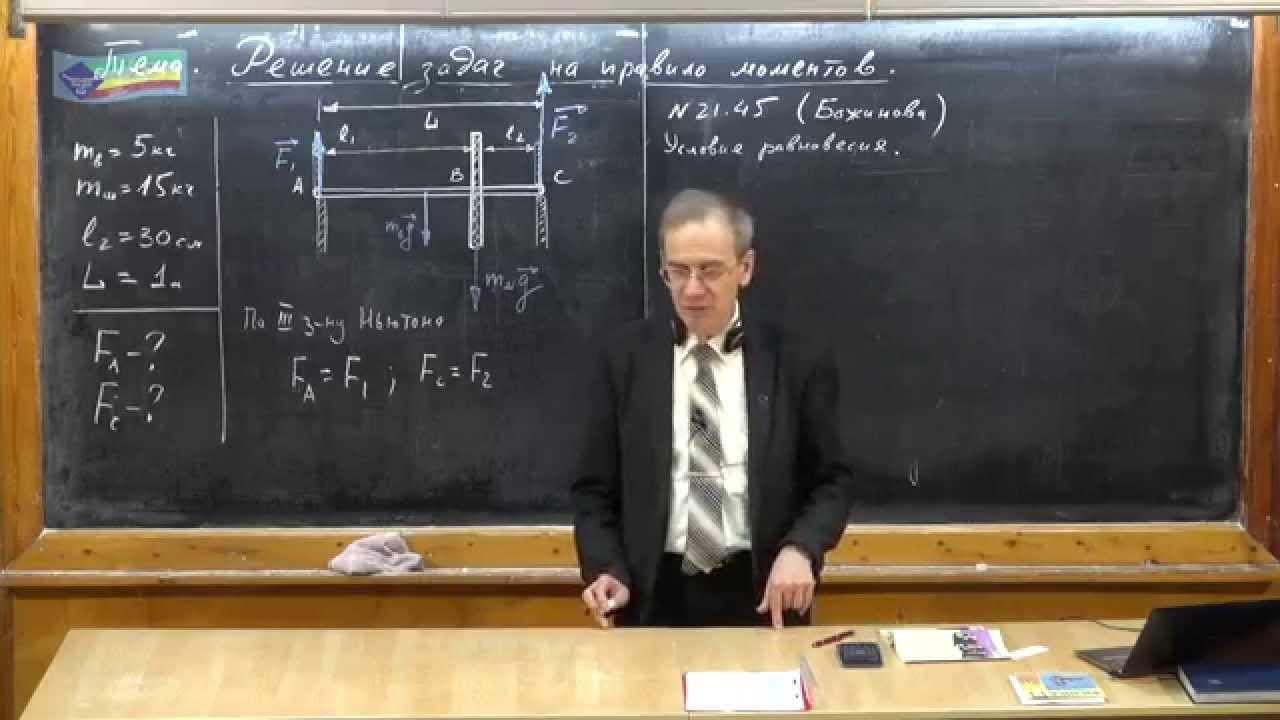 Урок решение задач статика задачи на вероятность с решением про детали