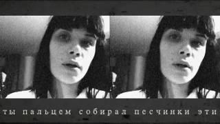 """Видеопоэзия. Сола Монова. """"бабочки"""""""
