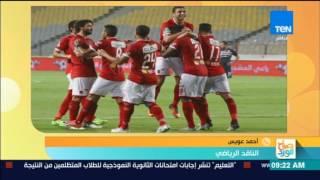 أحمد عويس الناقد الرياضي: الأهلي يحسم موقعة برج العرب ويفوز على الزمالك بهدفين دون مقابل في قمة 114