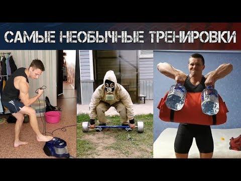 ШРЕДДЕР, ЛОСЬ, ТРУХОНОВЕЦ