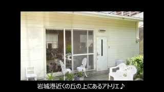 因島出身で岩城島在住の画家阿部純子さんのアトリエを訪問し、お話を伺...