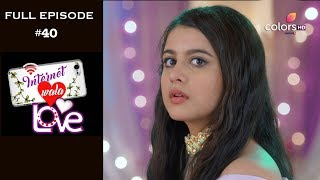Internet Wala Love - Full Episodes