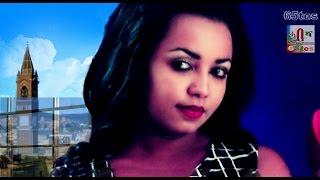 Eritrea - New Eritrean Music Video 2016 Solomie Mahray - Qalka Haba ቃልካ ሃባ  