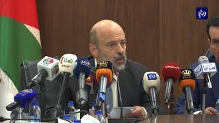 الرزاز يدعو لمحاسبة حكومته خلال 100 يوم اذا لم تضع خطة لمواجهة المشاكل الاقتصادية - (12-7-2018)