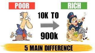 गरीब VS अमीर 5 LAW DIFFERENCES IN RICH & POOR   SeeKen