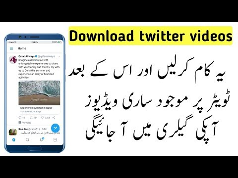 twitter video downloader app for android - Myhiton