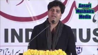 Koi La Ke De De Mujhe Lal Mera | Najib`s Mother |  Imran Pratapgrahi