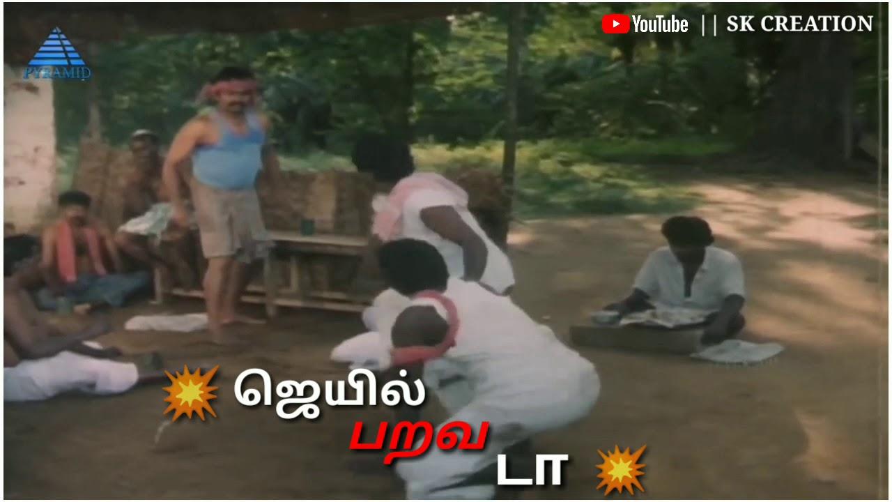 Download Vadivelu Sambavam status ||Jail parava da || Vadivelu mass Rowdyisam status || SK CREATION