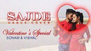 SAJDE | Dance Choreography 2019 | Valentine's Special | Sonam & Vishal | ALLAHABAD DANCE CENTRE