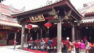 3.晉江龍山寺-tigerchen138