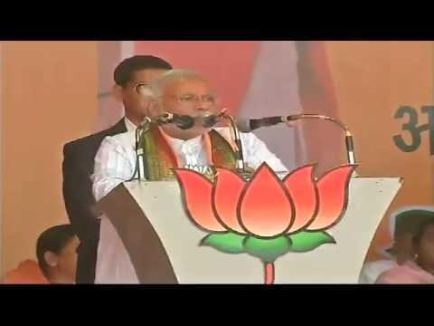 Live: Narendra Modi Rally in Jamshedpur, Jharkhand