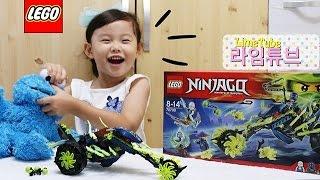 레고 고스트 닌자고 체인사이클 기습작전 70730 LEGO NINJAGO CHAIN CYCLE RAIDS Unboxing & Review! Toys おもちゃ đồ chơi 라임튜브
