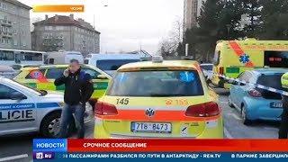 Стрельба в больнице в Чехии: что известно на данный момент