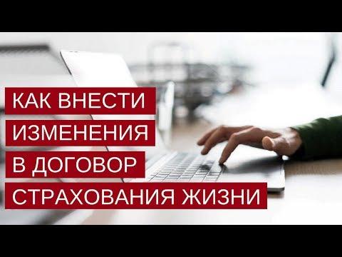 Услуги страхования в Москве: частное и корпоративное