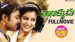 Chanakyudu Telugu Full Movie | Tanish | Ishita | Sunday Prime Movie | Latest Telugu Full Movies