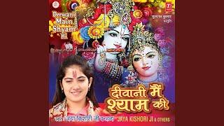 Deewani Main Shyam Ki