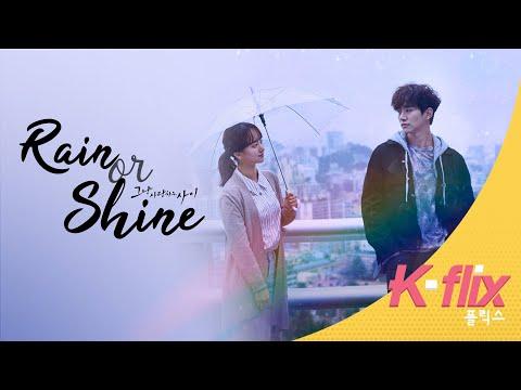 Rain Or Shine | Trailer | Watch FREE