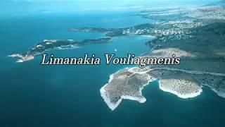 Limanakia Vouliagmenis. Greece.
