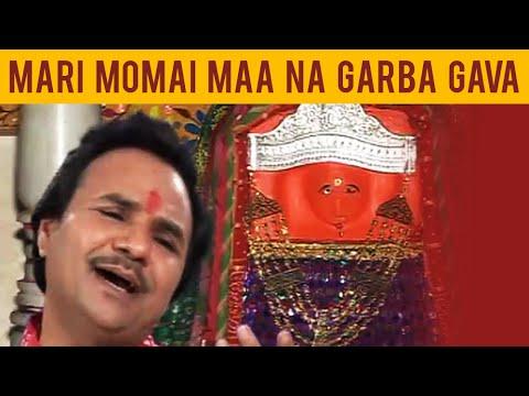 Mari Momai Maa Na Garba Gava   Momai Maa No Rankar – Gujarati Bhajan