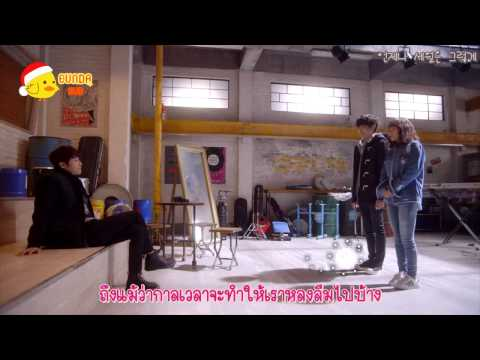 [Karaoke/Thai Sub] Team Never Stop - As Much As The Love Scattered In The World