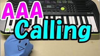 【Calling】AAA 簡単ドレミ楽譜 初心者向け1本指ピアノ