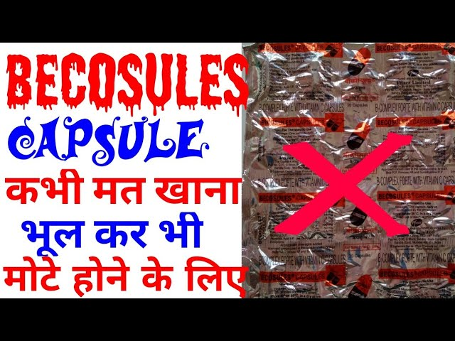 BECOSULES Capsule Benefits & Side effects | How to use becosules capsule| Tech????