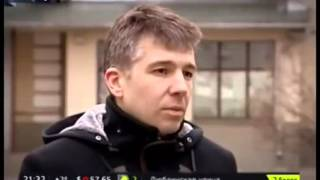 Москвич потерял миллион евро
