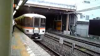 373系普通静岡行き 川崎駅到着