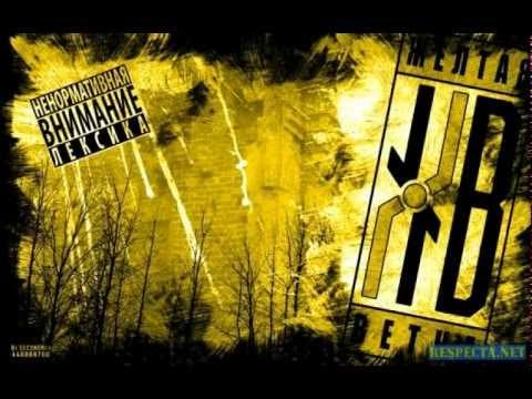 Клип желтая ветка - Пока на небе тучки