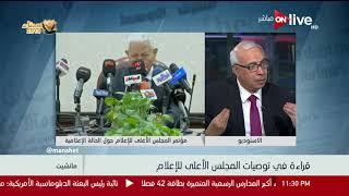 مانشيت - علي حسن: أستاذ مكرم اعتاد ان يعمل بكل شجاعة وان يقتحم الملفات الصعبة