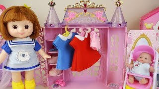 Baby doll dress house and washing machine play