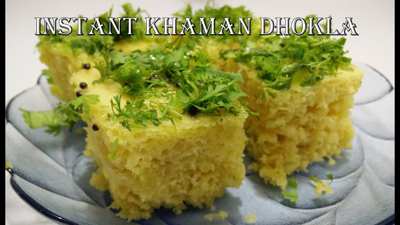 Instant khaman dhokla recipe in hindi by cooking with smita instant khaman dhokla recipe in hindi by cooking with smita how to make dhokla youtube forumfinder Images