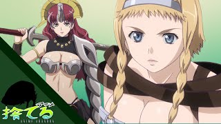 Queen's Blade: Got Thirst? (ANIME ABANDON)