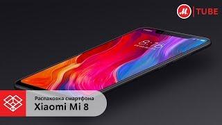 Розпакування смартфона Xiaomi Mi 8