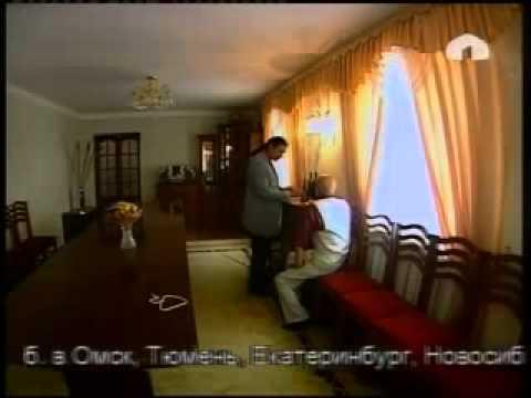 """Нурбек Болотов, Сериал """"24 часа"""" ('24 саат Адашкан сүйүү'),  1 серия"""