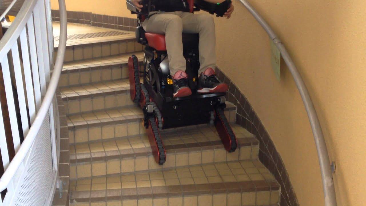 B Free Chair Challenge on spiral stair