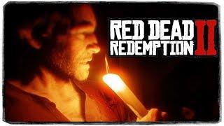 СЖИГАЕМ ПОЛЕ ТАБАКА! ● Red Dead Redemption 2 #13