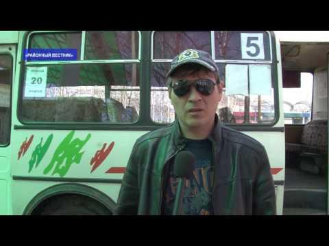 Советская Гавань.Новый автобусный маршрут. Апрель 2017.