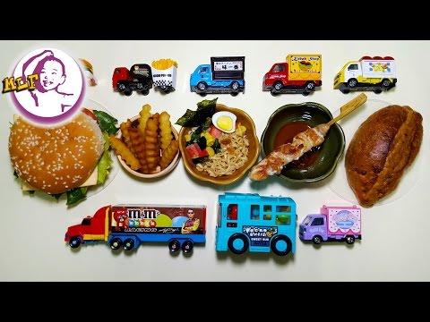 Học từ vựng - các loại thực phẩm (食物)