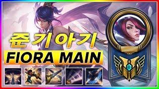 준기아기 Fiora Montage - KR Fiora Main - Best Fiora Plays