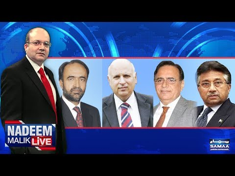 Nadeem Malik Live | SAMAA TV | 19 March 2018