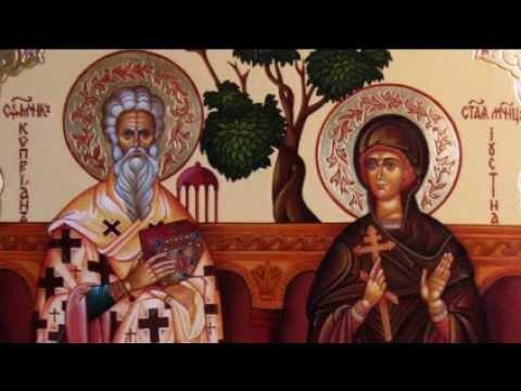 Акафист св. муч. Киприану и Иустинии . Молитва от колдовских сил