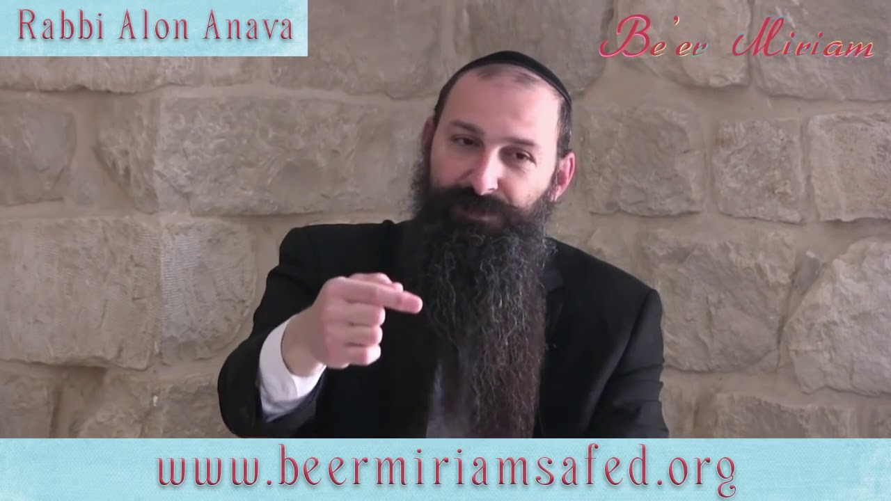 Laws Halachot of Pesach  - Rabbi Alon Anava