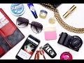 What's In My Bag! [UPDATED]