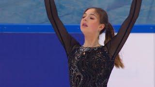 Анастасия Тараканова Произвольная программа Кубок России по фигурному катанию 2020 Пятый этап