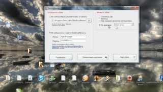 Как менять обои рабочего стола автоматически - DesktopMania(Меняйте обои на рабочем столе в один клик или автоматически с помощью http://DesktopMania.ru Когда на вас со всех..., 2012-06-01T11:47:05.000Z)
