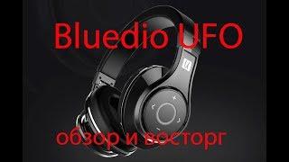 Bluedio UFO обзор стильных наушников в посылке из Китая