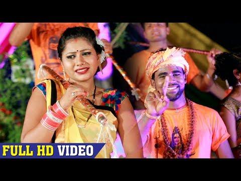 TOP BOL BAM SONG 2018 - पुजवा काँवर लेके देवघर जाई - #Chandan Chanchal - Bhojpuri Hit Songs 2018
