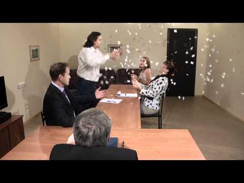 Meeting (Совещание)